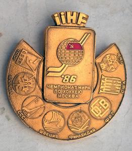 IIHF-1986-World-Championships-medal-collection-Russia-USA-Canada-Sweden-Finland-Germany-Czech-Republic-Poland-gold-metal-pin-badges-ice-hockey-memorabilia