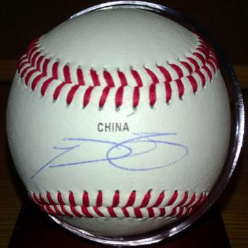 Prince-Fielder-Brewers-Tigers-Rangers-signed-MLB-baseball