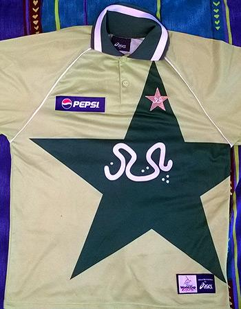 Multi-signed No. 14 Shoaib Akhtar official  Pakistan World Cup 1999 One-Day cricket shirt